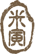 kiitido_ocha_logo