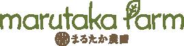 marutatakaFarm_logo